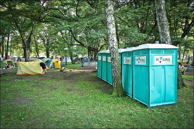 toaleta przenośna na Śląsku